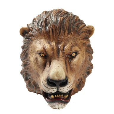 Deluxe Latex Lion Mask