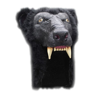 Adult Black Bear Halloween Helmet