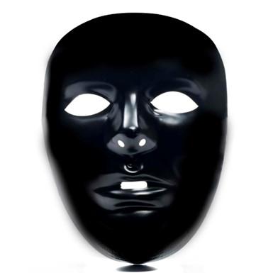 Halloween Goat Mask